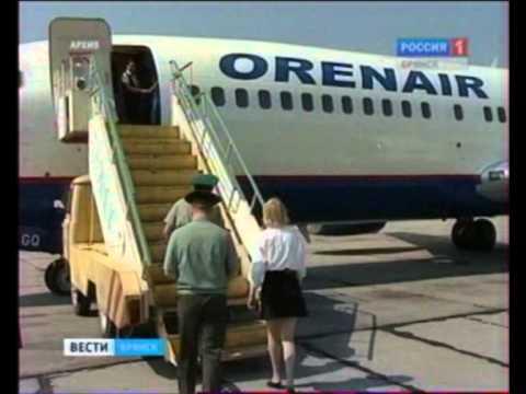Летаем из Брянска