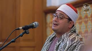 Syaikh Mahmood Shahat, salahsatu Qori' Favorit Habib Syekh Assegaf
