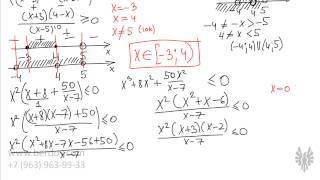 Репетитор по математике Павел Бердов решает систему неравенств в задаче C3(, 2014-05-06T11:50:17.000Z)