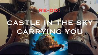 """My 2019 cello cover of Castle in the Sky by Joe Hisaishi. """"Castelo ..."""