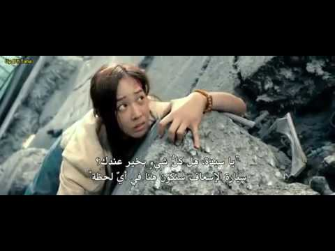 District B13 2004 Movie English