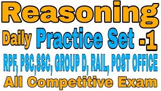 REASONING PRACTICE SET-1//IMPORTANT FOR RRB,RPF,FOOD SI//BENGALI EXAM STUDY.mp3