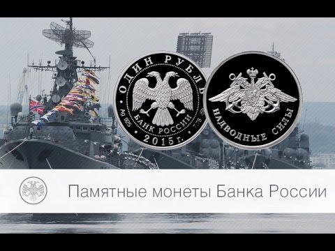 Надводные силы Военно-морского флота