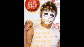 12月31日に行われる『第67回NHK紅白歌合戦』に出場する歌手が11月24日に...