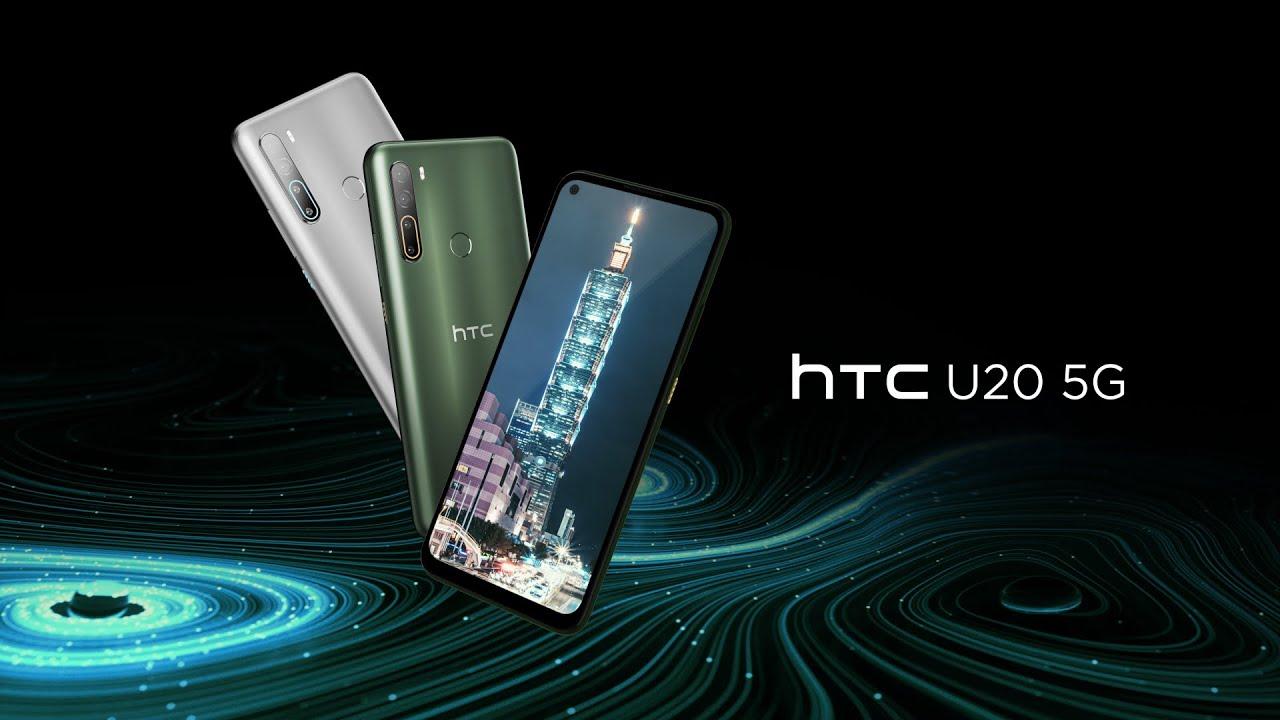 Download 世界首款台灣製造5G手機 HTC U20 5G