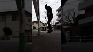 Jinsang Quiet skating in Japan