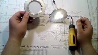 видео Потолочные светильники в ванную: светодиодные, плафонные, галогеновые. Что выбрать?