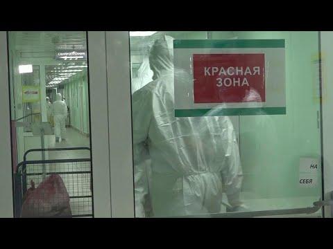 В Москве пик заболеваемости коронавирусом ожидается в ближайшие недели.