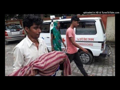 Gorakhpur Medical College 30 Children Died - Urdu