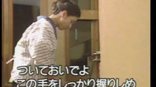 懐メロカラオケ 「なみだ坂」 原曲 ♪村田英雄.