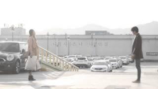 약국 - 덜컹 Official M/V