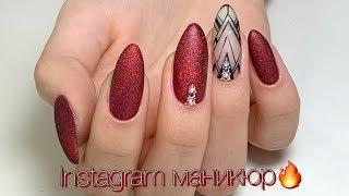 Бомбический Красный Маникюр 2020 Стильный дизайн ногтей