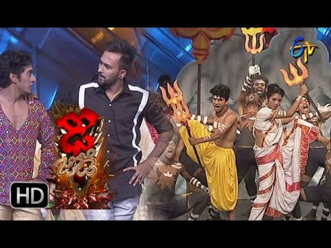Dhee Jodi |5th April 2017 | Full Episode | ETV Telugu