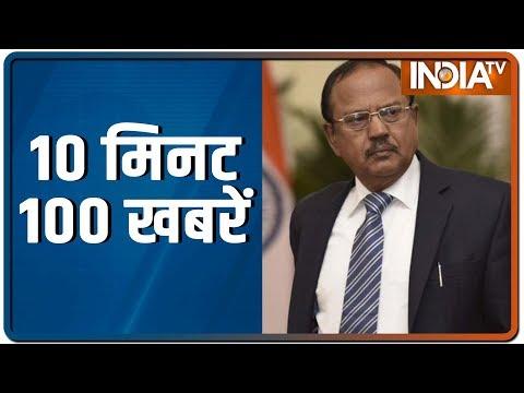 10 Minute 100 News | February 26, 2020 | IndiaTV News