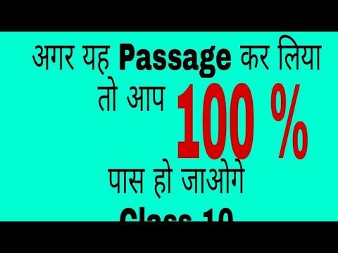 Unseen passage (part 1)10 class