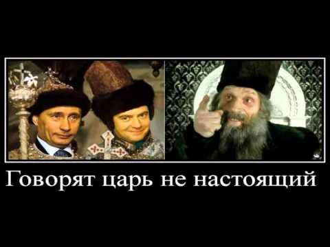 Спецслужбы про двойников Путина!