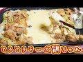 チーズタッカルビみたいなとろとろチーズ鶏ちゃんの作り方【kattyanneru】