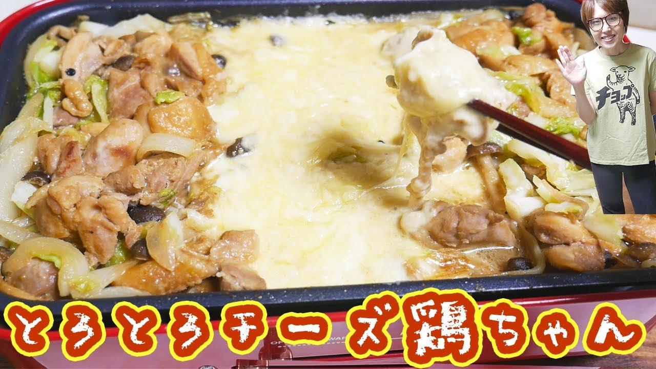 岐阜 けい ちゃん レシピ