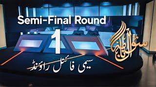 Sawalnama | Semi-final Round 1 | سوال نامہ | سیمی فائنل راؤنڈ 1