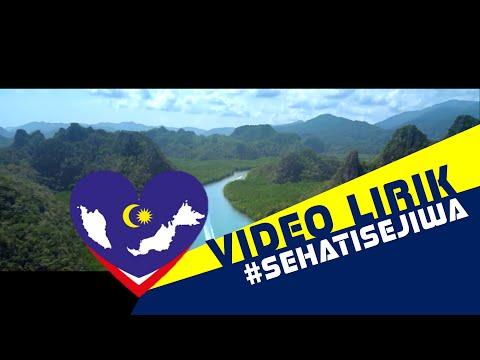 [LYRIC VIDEO] LAGU TEMA HARI KEBANGSAAN 2015 (#SEHATISEJIWA) ᴴᴰ