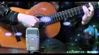 Download My Guitar Play - STROBE NIGHTS - Hatsune Miku Mp3