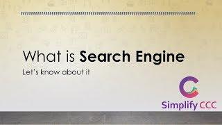 What is Search Engine? सर्च इंजन क्या होता है ? Simplify CCC What is... Series