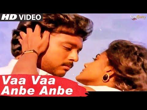 Vaa Vaa Anbe Anbe HD Video Song | Vaa Vaa Anbe Anbechathiram | Karthik | Nirosha | Ilaiyaraja