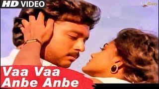 Agni Natchathiram│Vaa Vaa Anbe Anbe Song
