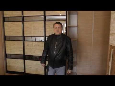 Москва. Ставропольская 56к3  Шкаф-купе под Ротанг.