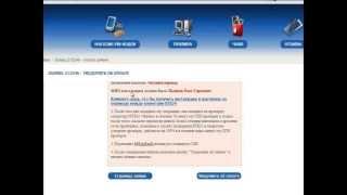 Пополнение Perfect Money через обменник e obmen(, 2013-08-02T07:01:10.000Z)