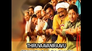 Download Hindi Video Songs - Thiruvaavaniraavu (DJ A.R & BINARY remix) Onam special {Jacobite Swargaraajyam} Promo