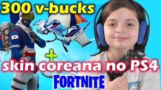 Korean Skin How to catch on PS4 (Fortnite)