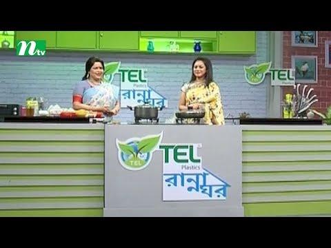 TEL Plastics Rannaghar | Episode 21 | Food Programme