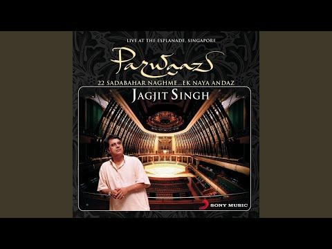 Sarey Pindich Pyare