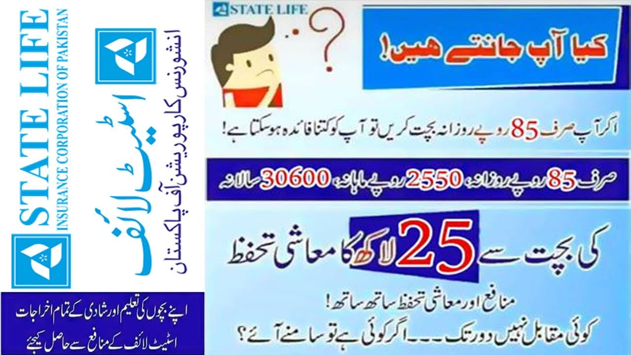 State Life Insurance Saving Policy (Rs. 30,000) Yearly ...