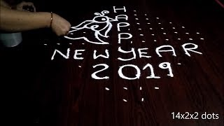 Latest 2019 New Year Rangoli 14*2*2* Dots With Parrot Rangoli designs | Muggulu, kolam