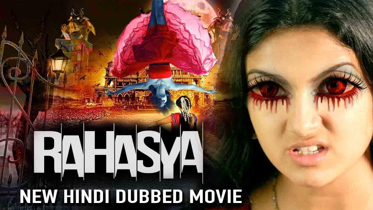 Download RAHASYA | Full Hindi Dubbed Movie | Natraj, Sunita Maria | South Dubbed Movie