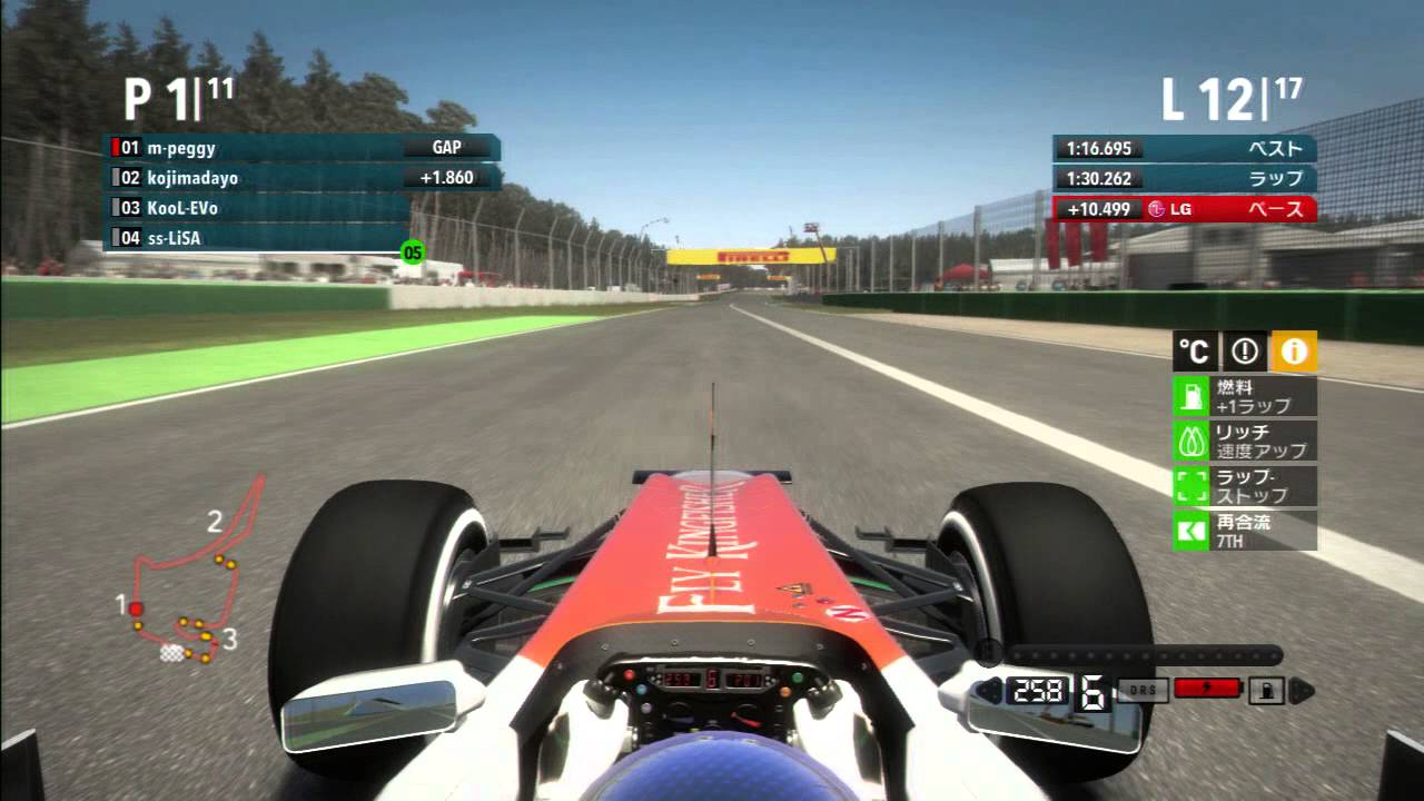 Download F1 2012 Friendly Race ドイツ