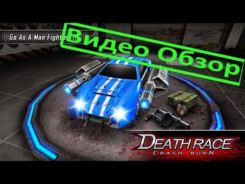 Android Game. Видео обзор на игру Death Race : Road Killer