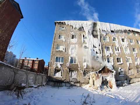 Путинская стабильность... Жилой(!) дом в Иркутске!!! (часть1)