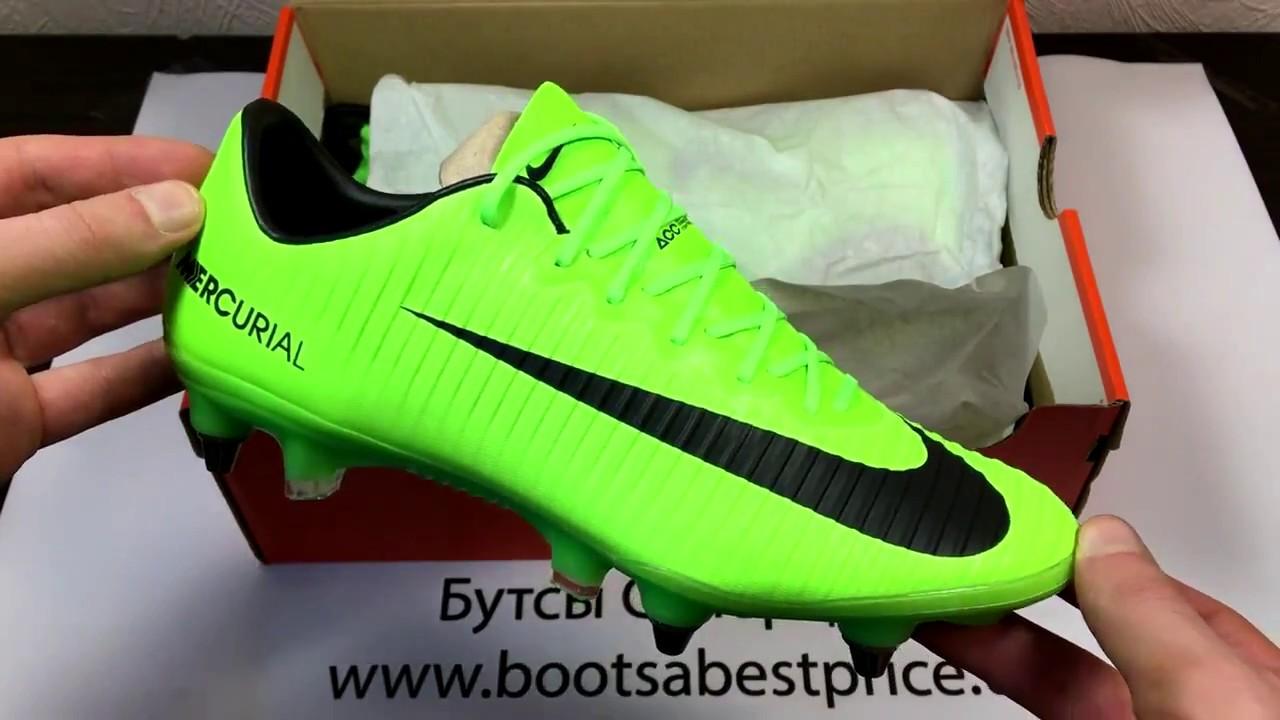Футбольные бутсы Nike Mercurial Vapor XI SG 831941-303. Unboxing и обзор 287cb04584c