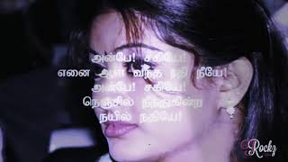 Anbe Sagiye    love song    best tamil whatsapp status    sad tamil whatsapp status video