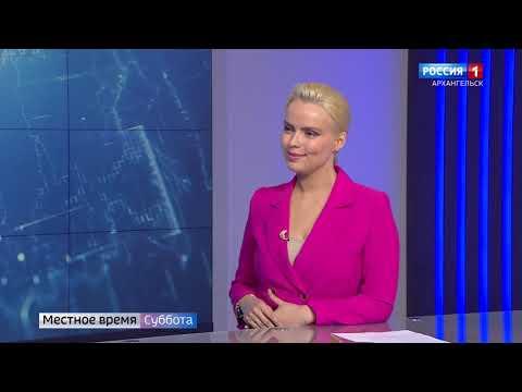 Накануне в Архангельске завершился «Архангельск — блюз»