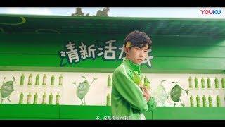 【TFBOYS易烊千玺】康师傅寻茶大电影 千玺cut【Jackson Yee】