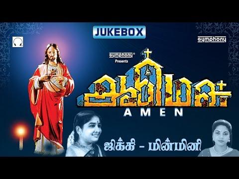 Amen | Jikki | Minmini | Tamil Christian Songs