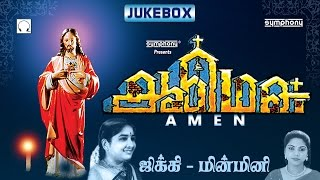 Amen | Jikki | Minmini | Tamil Christian Songs