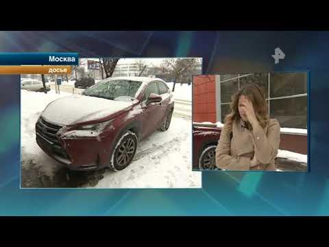 У певицы Леры Массквы украли документы на автомобиль