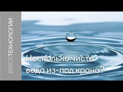 Московские чиновники оценили качество водопроводной воды