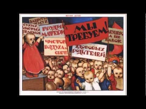 Агата Кристи: «Новый год». Плакаты СССР