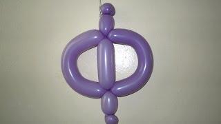 Буква Ф з кульки